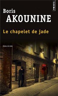 le-chapelet-de-jade